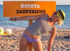 Штраф, тюрьма или телесное наказание: как избавиться от курильщиков на пляжах Анапы