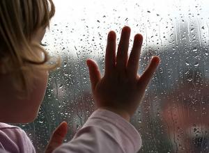 Всемирный день ребенка анапчане встретят в пасмурную и сырую погоду