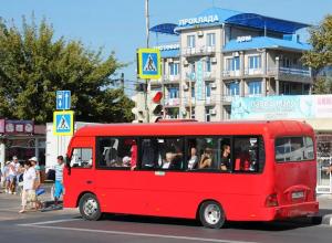Водитель автобуса в Анапе устроил скандал из-за пяти рублей