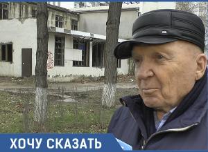 «Оно станет братской могилой»: заслуженный строитель России о реконструкции анапской заброшки