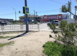 Не все пешеходные переходы «зебры» в Анапе доступны для пешеходов