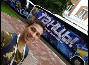 На соревнованиях по кроссфиту в Анапе побывал участник популярного проекта «Танцы на ТНТ»