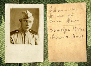 Мы помним: уникальные фотографии военных лет сохранились в семье анапчанина Николая Зюзева
