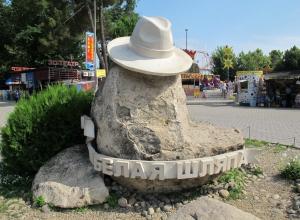 Самая тяжелая шляпа в Анапе весит около 200 килограммов