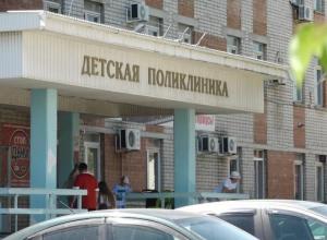 Анапской детской поликлинике выделят 76 миллионов рублей