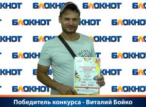 Итоги конкурса «Город мастеров» на «Блокнот  Анапа»: прозрачно и объективно!