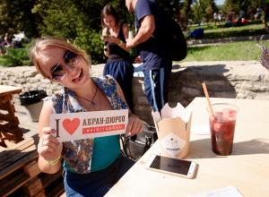 Анапских гурманов приглашают на фестиваль в Абрау «О, да! Еда!»