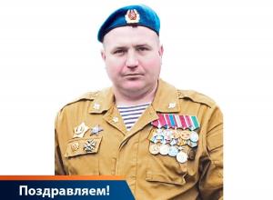 Поздравляем с днём рождения Василия Черниенко!