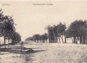 История Анапы: улица Пушкина издавна была Базарной