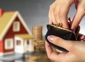 Чтобы избежать штрафа анапчанам следует уплатить налоги на имущество до 1 декабря