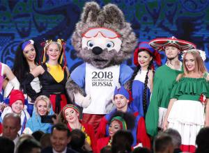 Анапчан не особо интересует Чемпионат мира по футболу 2018