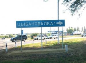 В посёлке Цибанобалка обитатели многоэтажки третий год ждут обещанного газа