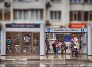 Администрация Анапы вернёт «истинное предназначение» автобусным остановкам