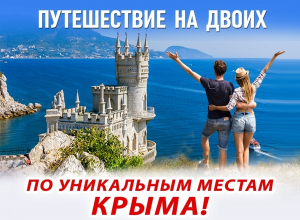 Внимание! Впервые в Анапе! Призовой фонд конкурса «Город мастеров» - более 70 тысяч рублей