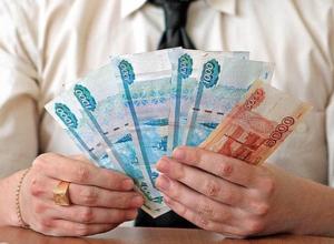 Прожиточный минимум анапчан увеличился до 10000 рублей