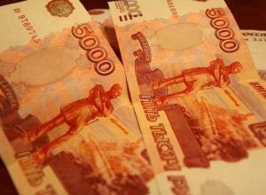 Каждому по 10 тысяч рублей от добычи полезных ископаемых: получат ли анапчане выплаты?