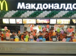 Местные жители ждут открытия ресторана «McDonald's» в Анапе
