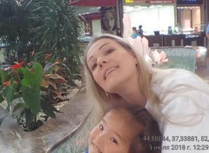 Новый участник конкурса «Селфи на курорте» — Сакимото Вероника Юрьевна