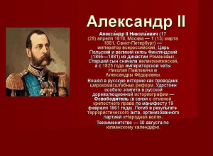 Города Анапу и Новороссийск упразднить, капиталы передать в казну города Темрюк