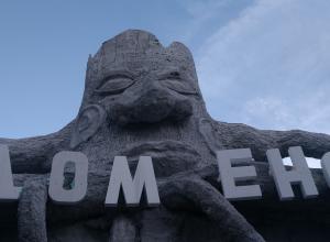 В чем тайна арт-объекта в Анапе под вывеской «ДОМЕНО»?