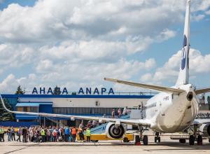 За новое имя аэропорта Анапа (Витязево) будет голосовать вся Россия!