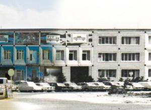 История Анапы: здание ПАТП за 40 лет практически не изменилось