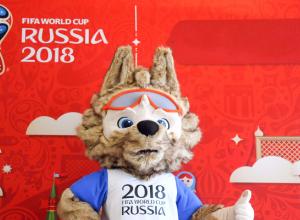 Открыта продажа билетов на ЧМ по футболу 2018: самые дешевые стоят 6 300 рублей