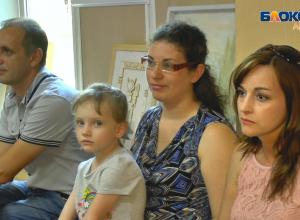 «Особенные» мамы объединились в Анапе