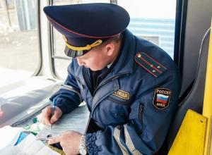 Анапских маршрутчиков в течение десяти дней будут сурово наказывать за нарушение ПДД