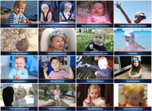Участники конкурса «Детки-конфетки» часть 15