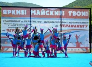 Фестиваль черлидинга стартует в Анапе