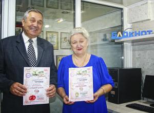 Первые победители конкурса «Ах, эта свадьба!» пришли в редакцию «Блокнот Анапа» за призами