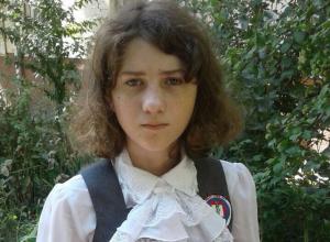 В Анапе пропала школьница: просьба всех, кто видел девочку 6 сентября, выйти на связь