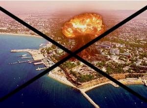История города: в конце 50-х годов ядерный удар был нацелен на Анапу