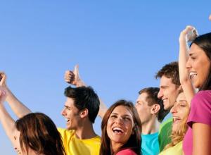 Как отметить День молодёжи в Анапе?