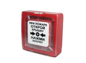 Продам извещатель пожарный ручной ИПР-513-10