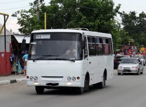 «Из Анапы в Витязево ехать теперь на час дольше» - водитель автобуса о новом маршруте