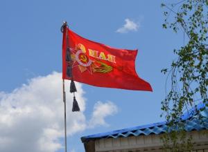 «Все забыли про Победу» - анапчанка о жителях улицы, которые не вывесили флаги к 9 Мая