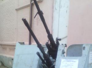 Сколько еще простоит незакрепленной корабельная спаренная пулеметная установка в Анапе