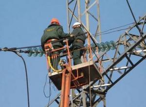 Лучше поздно, чем никогда: энергетики сообщили анапчанам о новых отключениях 20 апреля