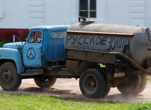 Житель станицы Анапской подарил молодоженам на свадьбу машину дерьма