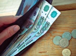 Минимальный размер оплаты труда анапчан увеличился до 11 163 рублей