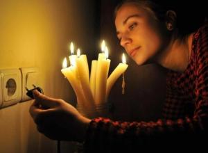 Жители поселков вблизи Анапы опять останутся без электричества