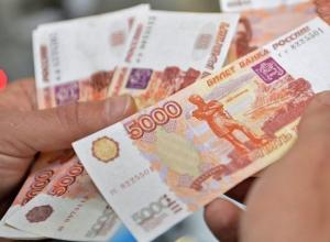 Краснодарский край получил от правительства 312 миллионов рублей дотаций