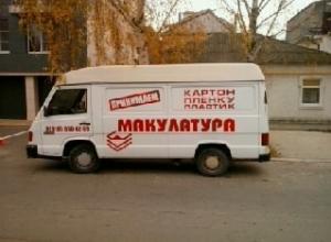«Пушкин и Достоевский стали макулатурой...» - анапчанка о работе фирмы по переработке мусора