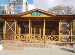 Анапчанам и гостям курорта предложат 18 видов минеральной воды из разных источников