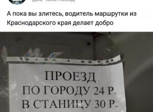 До 2 000 рублей смогут заработать анапские школьники отличной учёбой