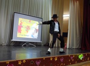 В Анапе живёт двойник Майкла Джексона