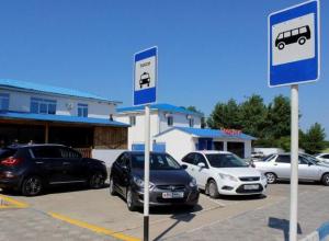 Желающим припарковаться в аэропорту Анапы придётся заплатить 4200 рублей