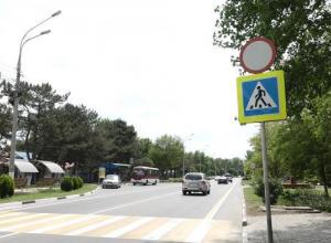Проезжая по Пионерскому проспекту, с 11 июня можно «попасть» на штраф в 1500 рублей